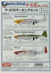SWS 3204-D01 P-51D Marking Set 1 - reduced